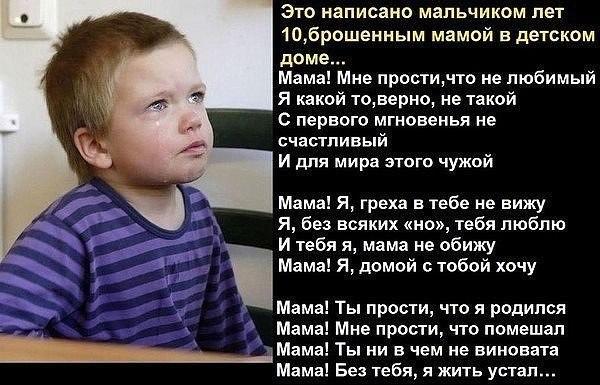 Как сделать чтобы приемный ребенок любил тебя - Авто Шарм