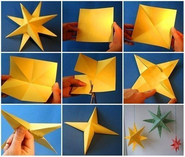 Рождественская звезда. сделать своими руками
