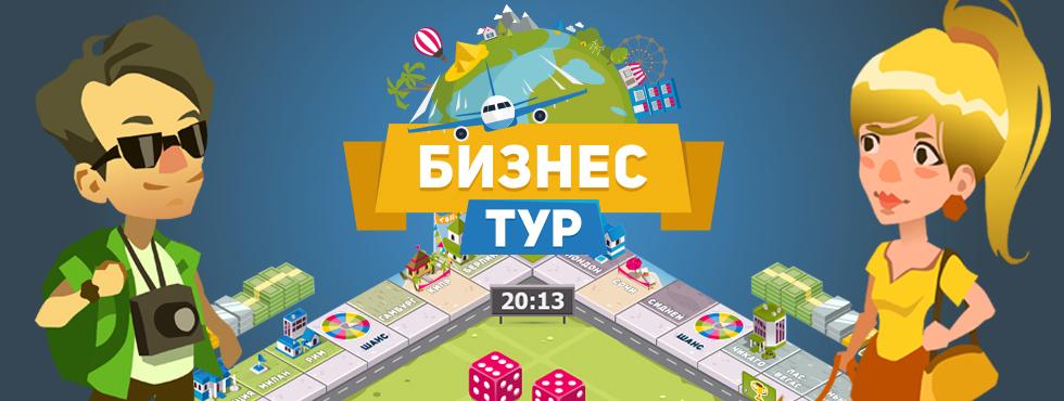 Игровые автоматы онлайн бесплатно и без регистрации и смс