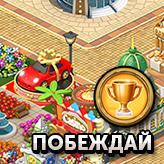 Гномоград скриншот 5