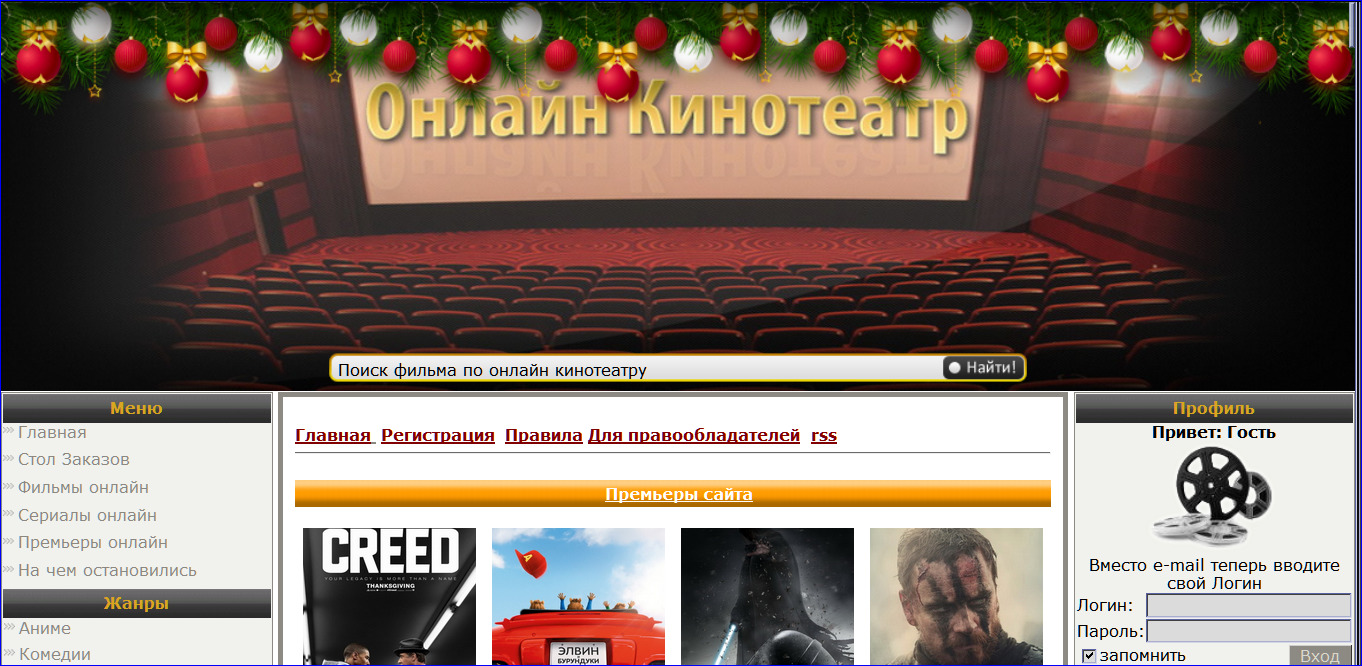 http://content-2.foto.my.mail.ru/mail/oleg.sgh2/_blogs/s-6524.png