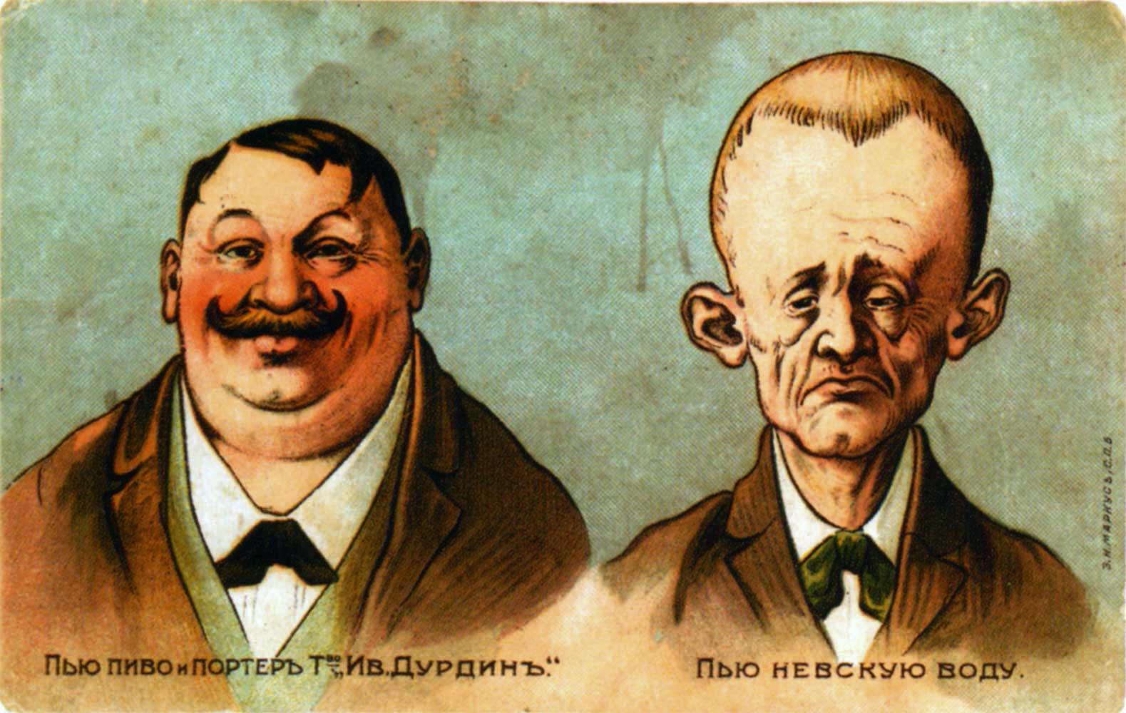 Российские рекламные плакаты IX века.