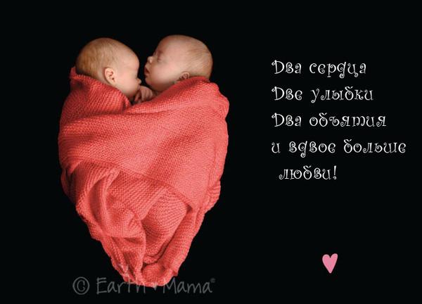 Поздравление для сестренок двойняшек