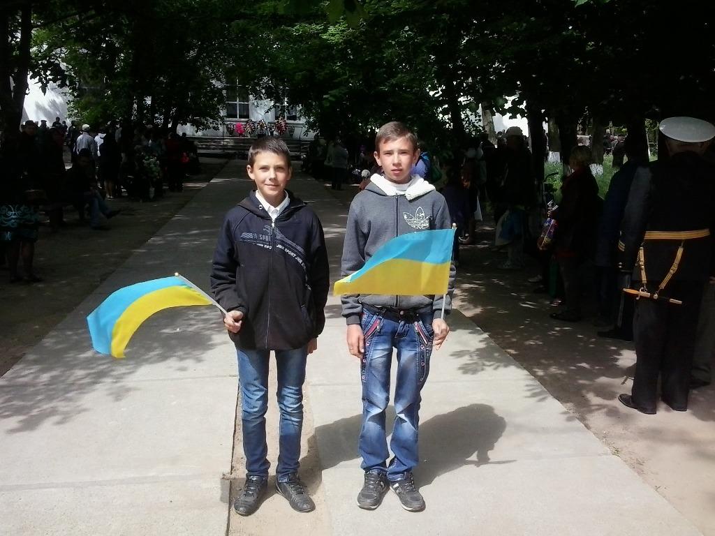 за єдину Україну