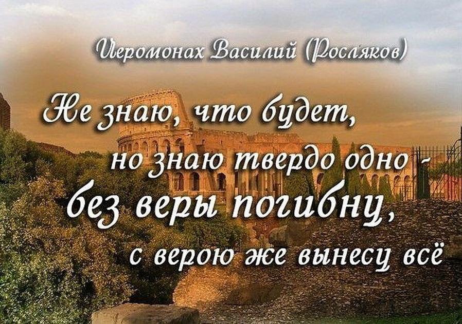 Православные картинки с надписями о мире