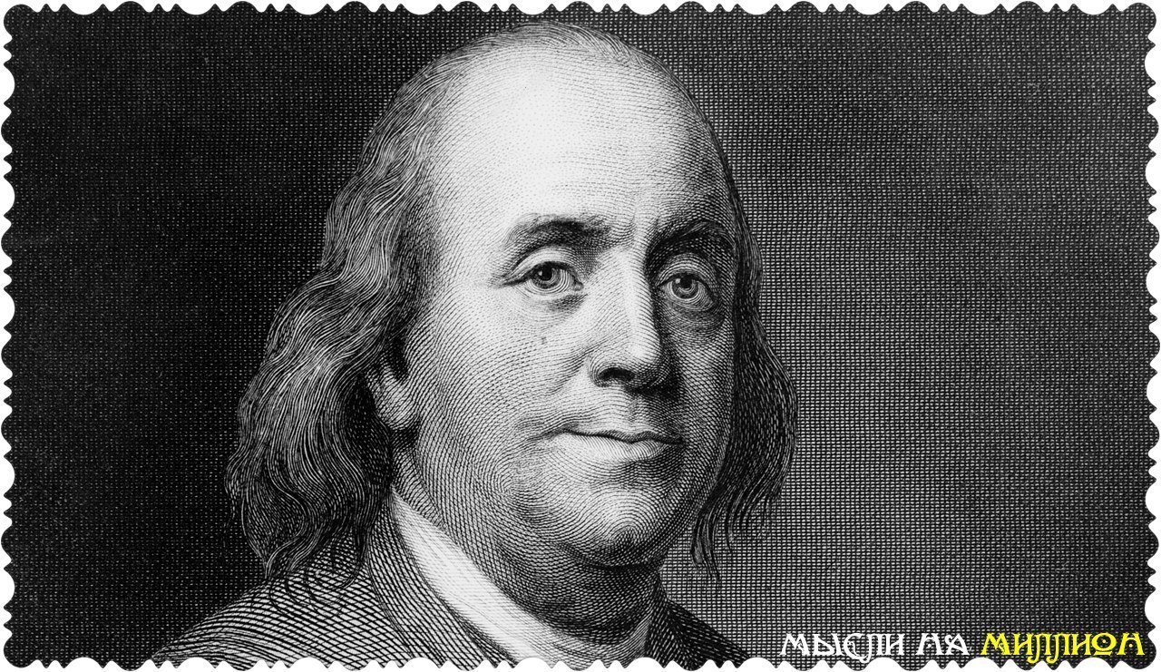 how do you feel that native americans were portrayed in the works of ben franklin and john smith do  Native american literatures • krl'r\t volume b american literature 182o-1865 • uvlr-1 • krili\t volume c american literature 1865-1914 • mym • l£\1ne • volume d american literature 1914-1945 loeffelholz volume e american literature since 1945 kunkowitz • wallace kruaat • reesman wayne franklin profissor a~ 1100.