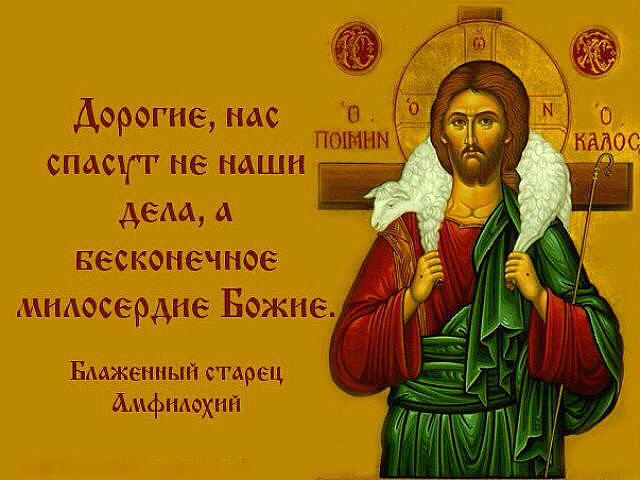 Картинки как ваши дела православные, новым годом прикольно