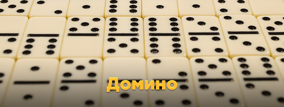 покер онлайн игра бесплатно