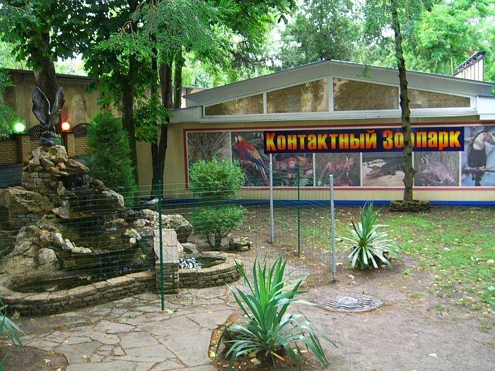 Контактный зоопарк в Анапе