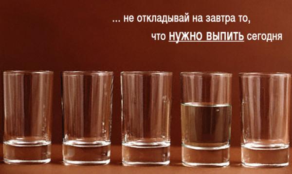 Захотелось выпить в картинках