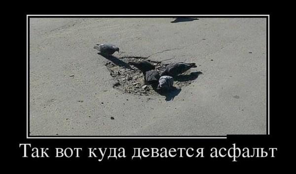 Пьяные боевики уронили танк с моста на железную дорогу в Харцызске. Есть погибший и раненные, - СМИ - Цензор.НЕТ 8763